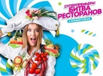 Битва ресторанов Санкт-Петербург: Царь. Biblioteka. Баязет