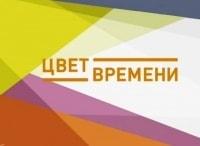 Цвет времени Василий Поленов. Московский дворик