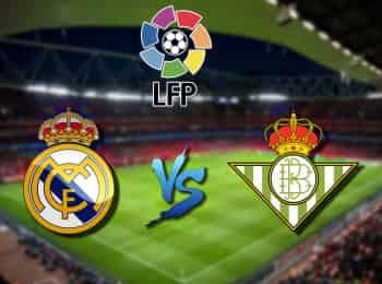 Футбол. Чемпионат Испании. Реал Мадрид - Бетис. Прямая трансляция