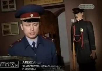 Городские легенды Бутырка. Тюрьма особого назначения