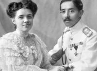Катя и принц. История одного вымысла