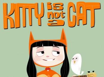 Китти не кошка Сборник 55-й