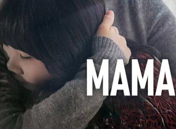 Мама 12 серия