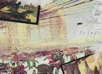 Первые в мире Трамвай Пироцкого