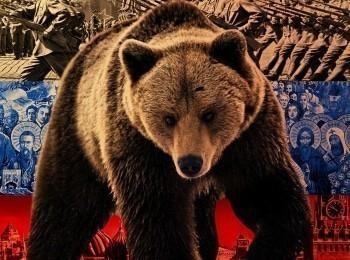Россия, любовь моя! Кто такие кацкари?