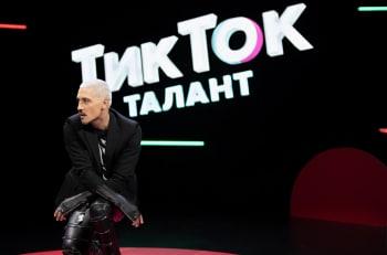 ТикТок талант 3 серия