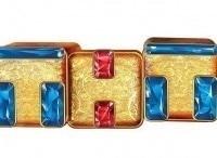 ТНТ. Gold 13 серия