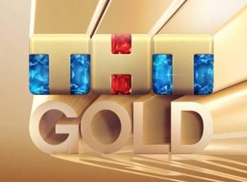 ТНТ. Gold 61 серия