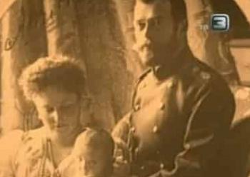 Властители Николай II. Искаженные предсказания