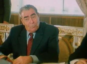ХХ век На старт приглашаются.... Восходящая траектория. Документальные фильмы. 1979
